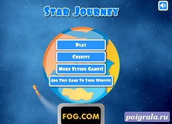 Звездное путешествие картинка 1