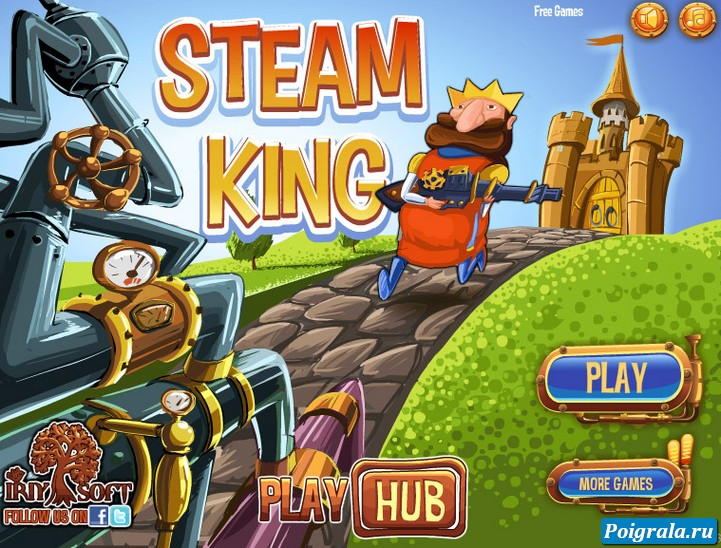 Steam king картинка 1