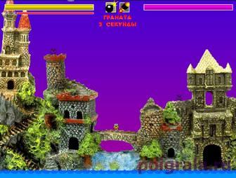 Картинка к игре Стенка на стенку