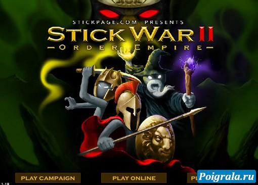 Игра Stick war 2