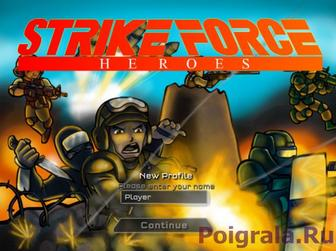 Игра Strike force heroes