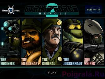 Strike force heroes 2 картинка 1