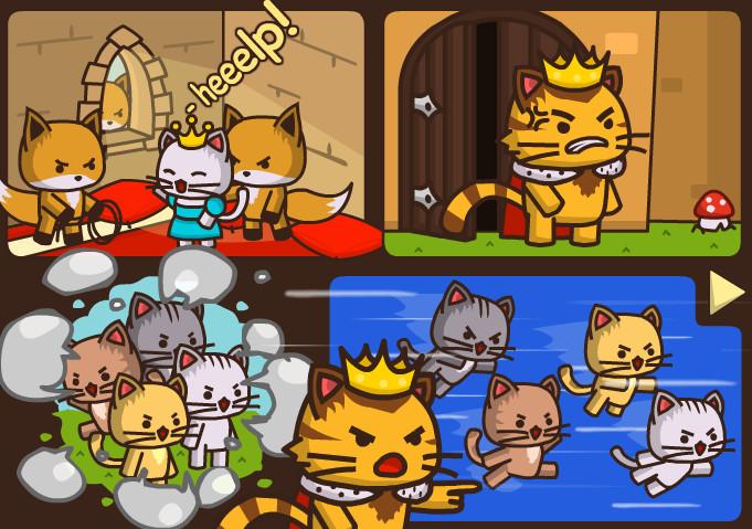 Картинка к игре Strike force kitty
