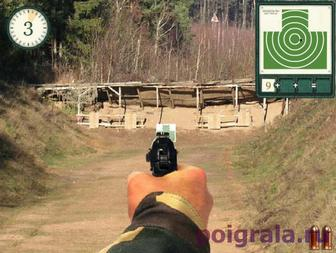 Картинка к игре Стрельба из пистолета Макарова
