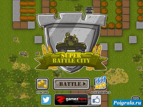 Игра Супер танки