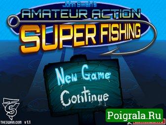 Супер рыбалка картинка 1