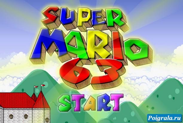 Супер Марио 63 картинка 1