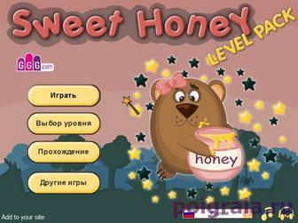 Игра Сладкий мед