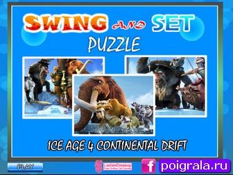 Ледниковый период 2 пазл картинка 1