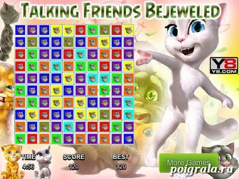 Картинка к игре Говорящие друзья, три в ряд