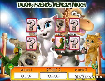 Картинка к игре Говорящий Том, угадай картинки