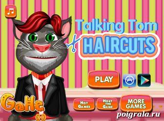 Игра Постриги кота Тома