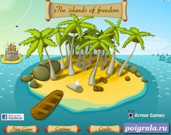 Остров свободы картинка 1