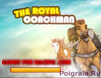 Игра Королевский кучер
