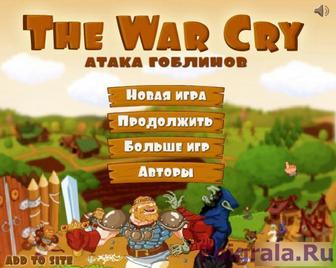 War Cry - атака гоблинов картинка 1