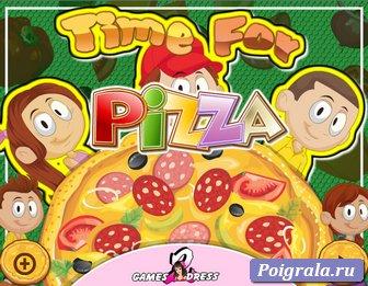 Готовим пиццу на время картинка 1