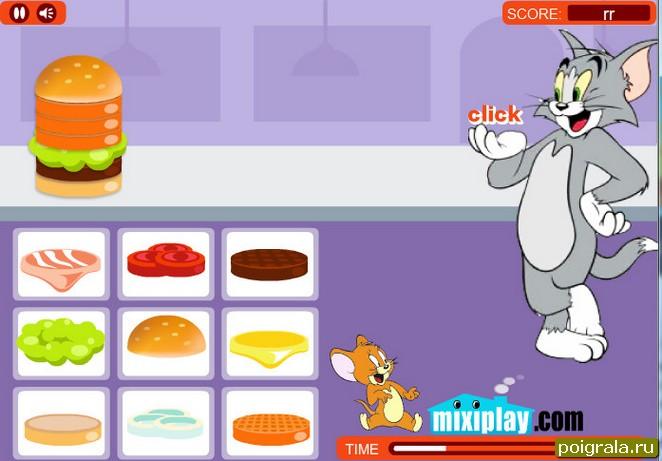 Картинка к игре Джерри готовит гамбургеры