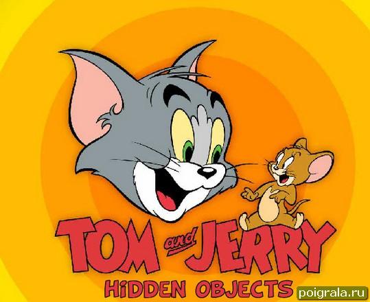 Игра Том и Джерри поиск предметов