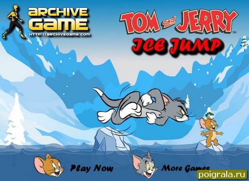 Игра Джерри прыгает по льду