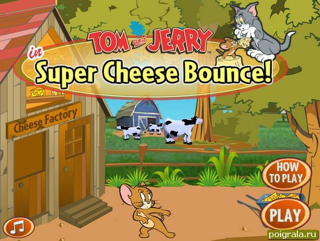 Игра Джерри ловит сыр