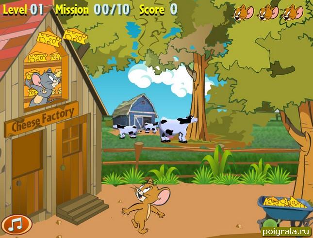 Картинка к игре Джерри ловит сыр