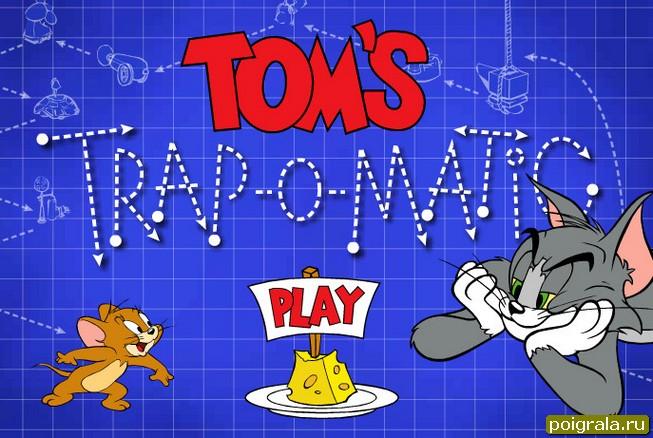 Том и Джерри ловушки картинка 1