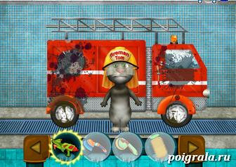 Картинка к игре Том моет пожарную машину