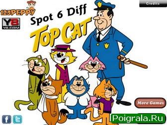 Кошки, найди 6 отличий картинка 1