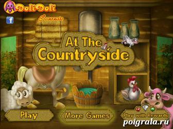 Игра Тото на ферме