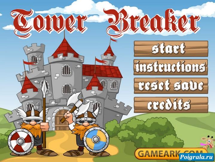 Игра Разрушитель башни