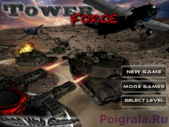 Tower force картинка 1