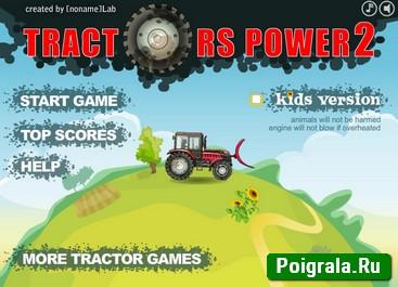 Гонки на тракторе картинка 1