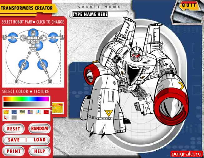 Игры раскраска роботы
