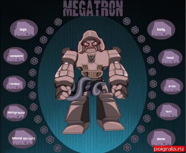 Трансвормеры Мегатрон картинка 1