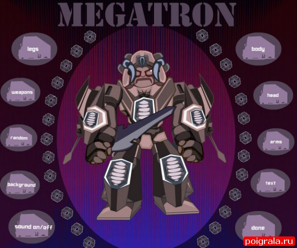 Картинка к игре Трансвормеры Мегатрон