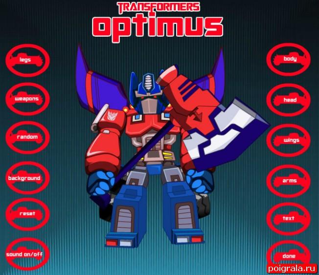Трансформеры Оптимус Прайм картинка 1