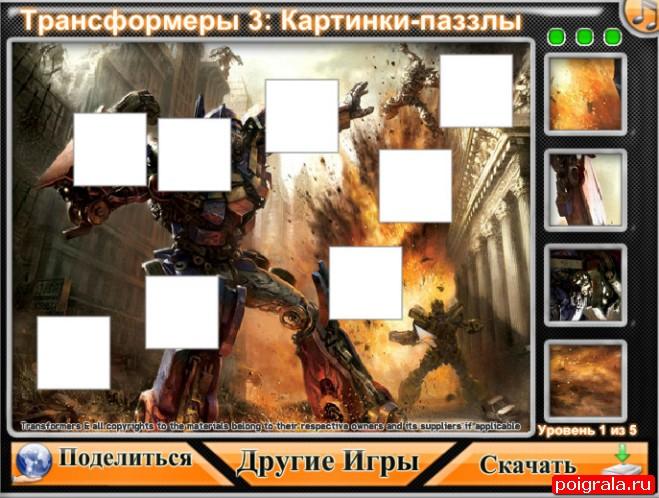 Картинка к игре Трансформеры пазлы