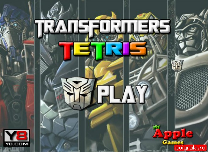 Игра Трансформеры тетрис