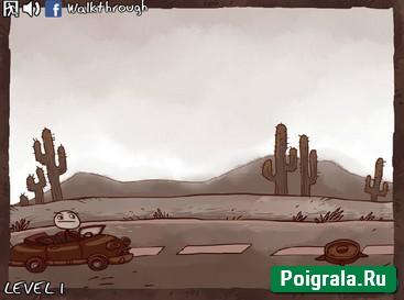 Картинка к игре Троллфейс квест 3