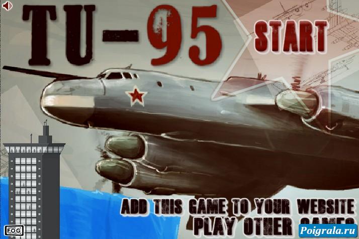 Симулятор самолета Ту-95 картинка 1