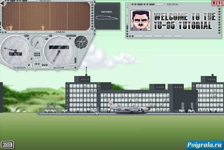 Картинка к игре Симулятор самолета Ту-95