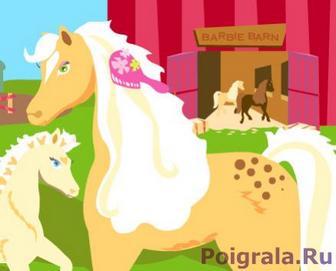 Картинка к игре Уход за лошадьми