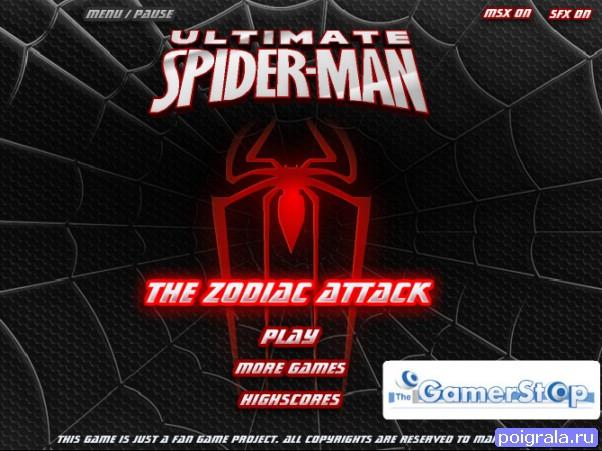 Человек - паук 3 картинка 1