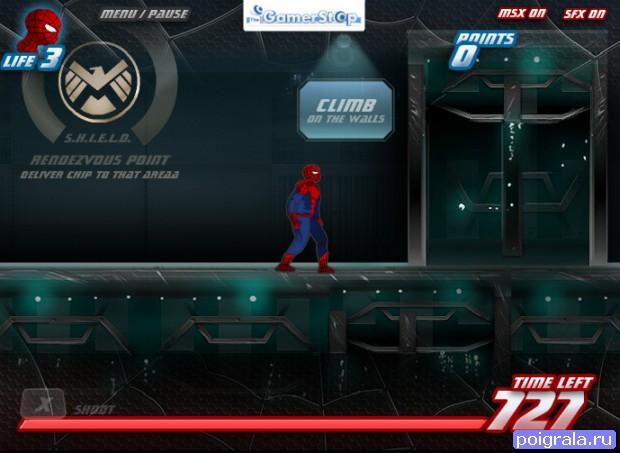 Картинка к игре Человек - паук 3