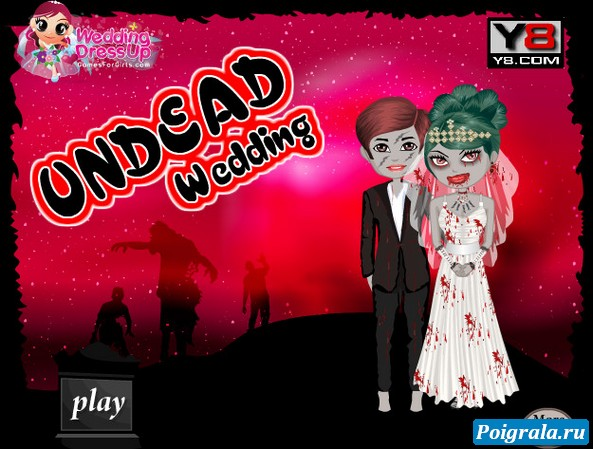 Игра Свадьба вампиров