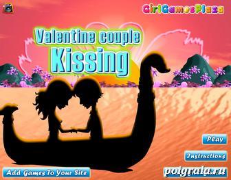 Игра Поцелуй на лодке