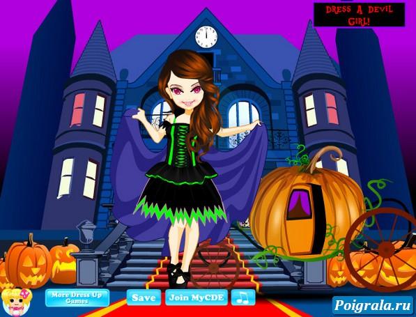 Оденьте девушку вампира картинка 1