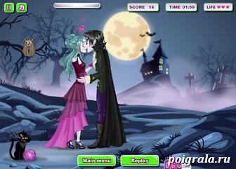Картинка к игре Поцелуй вампира