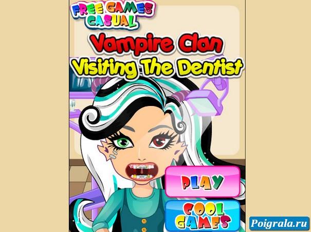 Игра Вампир у стоматолога