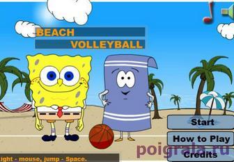 Губка Боб играет в волейбол картинка 1